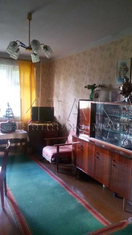 купить квартиру сланцы домофонд АКЦИОНЕРНОЕ ОБЩЕСТВО